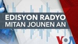 Kèk nan Pwen ki nan Aktyalite a ann Ayiti Avèk Korespondan VOA Renan Toussaint - Edisyon Mitan Jounen Jedi 25-3-2021