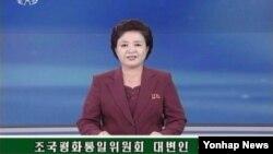 북한의 대남기구 조국평화통일위원회는 7일 대변인 특별담화를 통해 개성공단 정상화를 위한 제7차 실무회담을 오는 14일 개최하자고 한국 정부에 전격 제안했다.