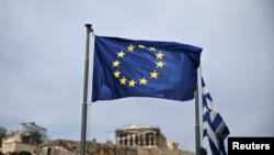 Zastava Evropske unije u Atini