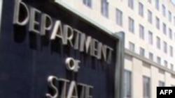 ABŞ Dövlət Departamenti 2009-cu ildə insan hüquqları barədə illik hesabatını açıqlayıb