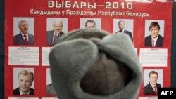 Выборы в Беларуси: «развернутая демократия» и странное молчание телефонов