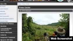 Trang web của JPAC