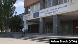 A building rented by Donetsk National University in Vinnytsia, Ukraine