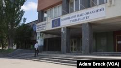 A building rented by Donetsk National University in Vinnytsia, Ukraine
