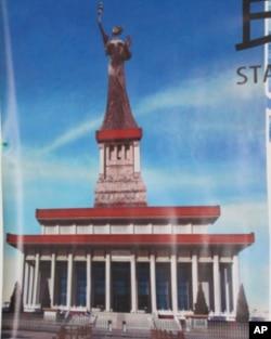 未来计划安放在目前毛泽东纪念馆上的民主女神像电脑合成图