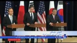 آمریکا می گوید فشار بر کره شمالی را افزایش داده است