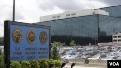 位於馬里蘭州的美國國安局。