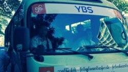 YBS ေမာ္ေတာ္ယာဥ္ေတြ COVID-19 ကာကြယ္ေရး အခက္ၾကံဳ