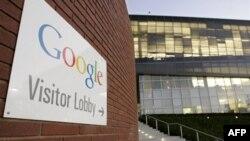 Google istifadəçilərinin sayı 1 milyarda çatıb