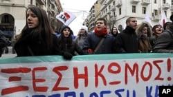 希臘抗議者星期六在希臘北方港口城市塞薩洛尼基舉行示威
