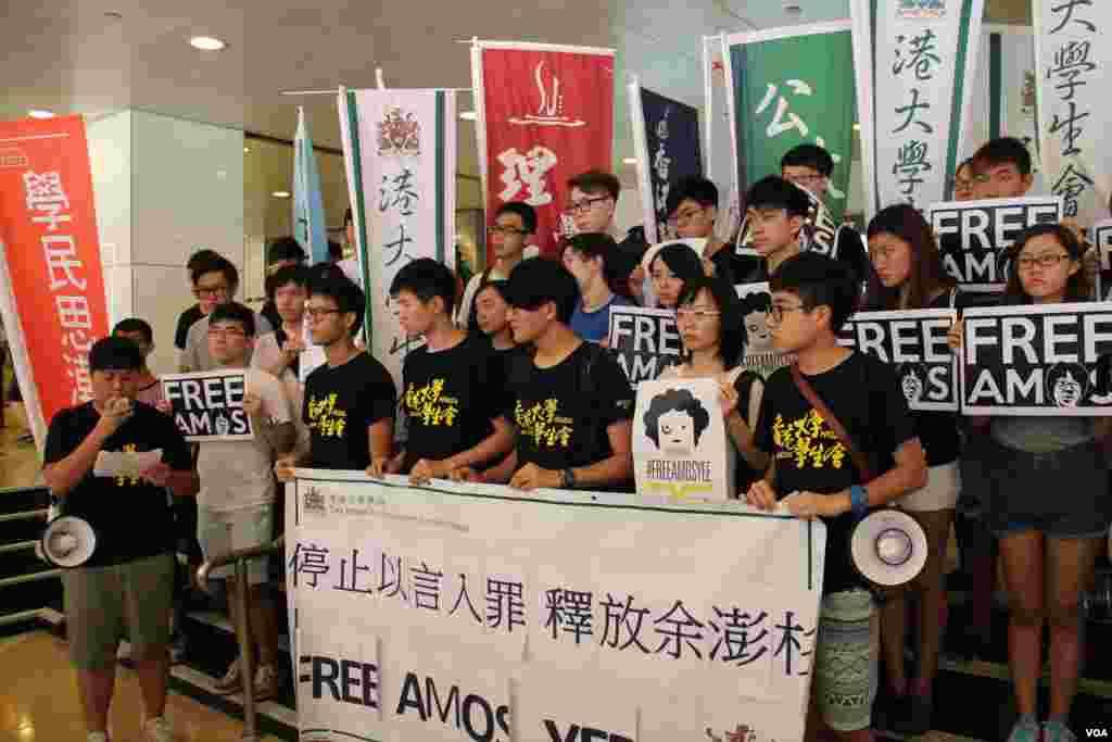 港大学生会要求新加坡释放因言获罪少年(美国之音海彦拍摄)