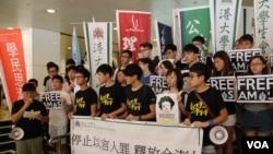 香港学界呼吁新加坡释放因言获罪少年