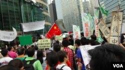 9月16日香港民众举行反日游行 (美国之音黎堡拍摄)