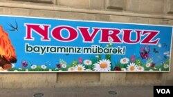 Novruz bayramı qeyd edilir