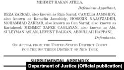 Hakan Atilla aleyhinde savcılığın sunduğu delilleri (konuşma kayıtlarını) içeren ek belgeler (indirmek için tıklayın)