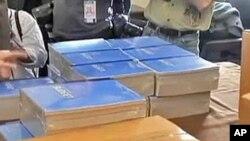 奥巴马政府送到国会的2012年预算申请