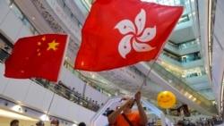時事講場:中港矛盾根源 - 民族主義與身份認同