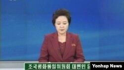 남북 당국회담 무산...미-중 정상회담