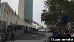 Markas Besar PBB di New York (Foto: dok).
