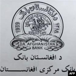 Afg'oniston Markaziy Banki