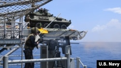 美軍在南中國海演習資料照。