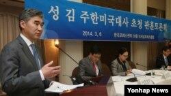 성 김 주한미국대사가 6일 오전 서울 프레스센터에서 열린 토론회에서 기조연설을 하고 있다.