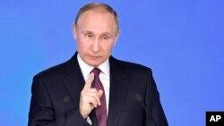 Промова Володимира Путіна про стан держави, 1 березня 2018 р.