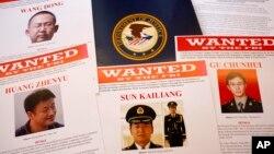5月19日美国司法部记者会散发的资料