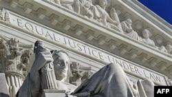 Gedung Mahkamah Agung AS (Foto: dok).