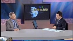 """""""两会""""能否推进中国改革?(1)"""