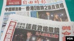 台湾媒体关注香港议员资格丧失事件(美国之音张永泰拍摄 )