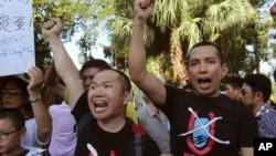 越南反華示威遊行。