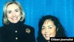 ທ່ານນາງບັນລັງ ຜູ້ຕາງໜ້າ ແມ່ຍິງຊຸມຊົນນ້ອຍ ພົບກັບ ທ່ານນາງ Hillary Clinton ໃນປີ 1995