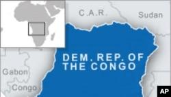 RDC : les Etats-Unis préoccupés par le décès en détention d'un suspect