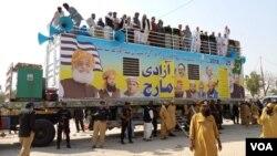 جے یو آئی کا آزادی مارچ کراچی سے روانہ