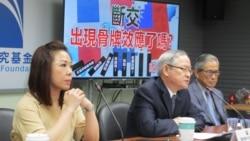 台前外长:两岸政策高于外交政策