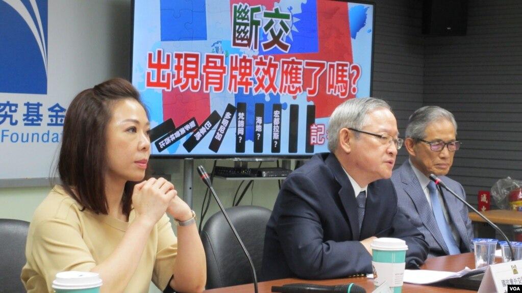 台灣在野黨國民黨智庫國家政策基金會舉行座談(美國之音張永泰拍攝)
