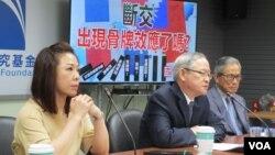 台湾在野党国民党智库国家政策基金会举行座谈 (美国之音张永泰拍摄)