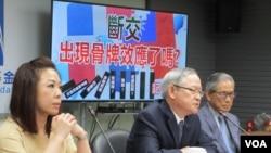 台灣在野黨國民黨智庫國家政策基金會舉行座談