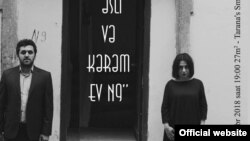 Əsli və Kərəm performansı Foto : Vüsal Rəhim
