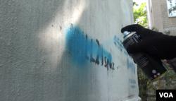 Волонтери замальовують рекламу нарокотиків