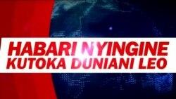Umoja wa Ulaya iko tayari kutoa makubaliano mapya ya kujitoa