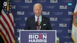 Джо Байден впервые посетил Флориду в качестве кандидата в президенты