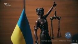 Історичною можливістю оновити судову систему назвали США прийняття Верховною Радою законопроєкту щодо ВККС. Відео
