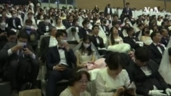 病毒陰霾下南韓舉行6000對新人大規模婚禮