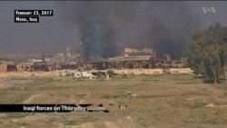IS Flees Mosul Airport