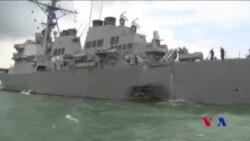 美國海軍因撞船事件解除第七艦隊司令職務