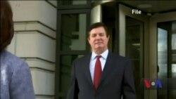 Суд над Манафортом - 10-ий день засідання. Відео