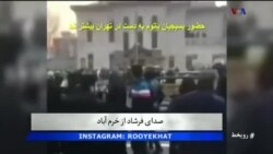 ۱۰ روز اعتراضات در ایران: مردم چه میگویند