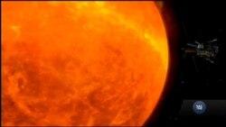 NASA готується відправити зонд до сонця. Відео